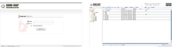 box2_login.jpg