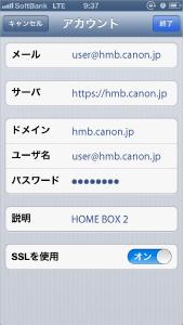 hs_account.jpg